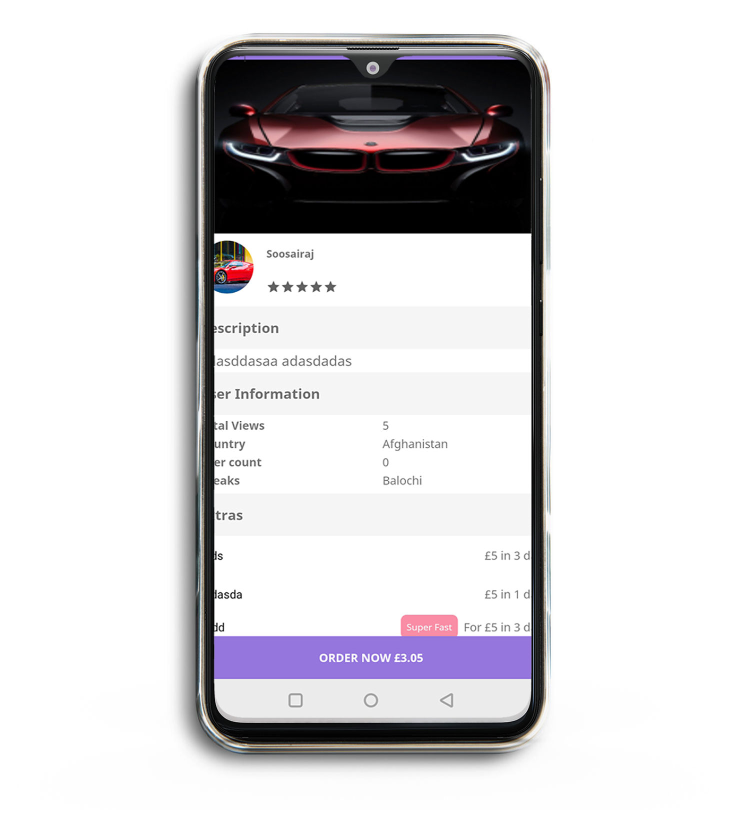 android-marketplace